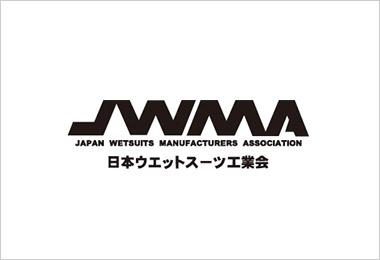 JWMAウエットスーツ採寸セミナー写真(3)