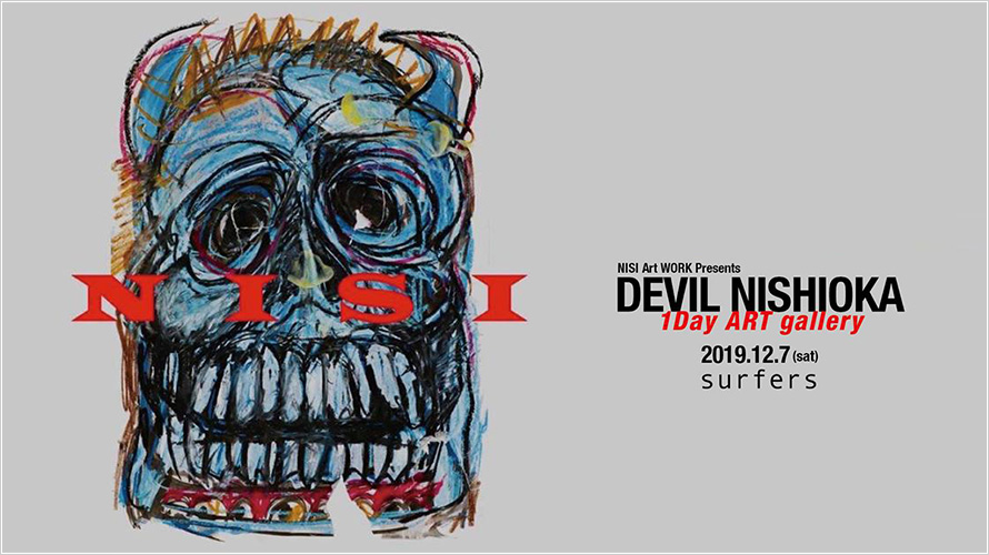 "NISI Art WORK Presents ""DEVIL 西岡"" 1Day ART gallery"