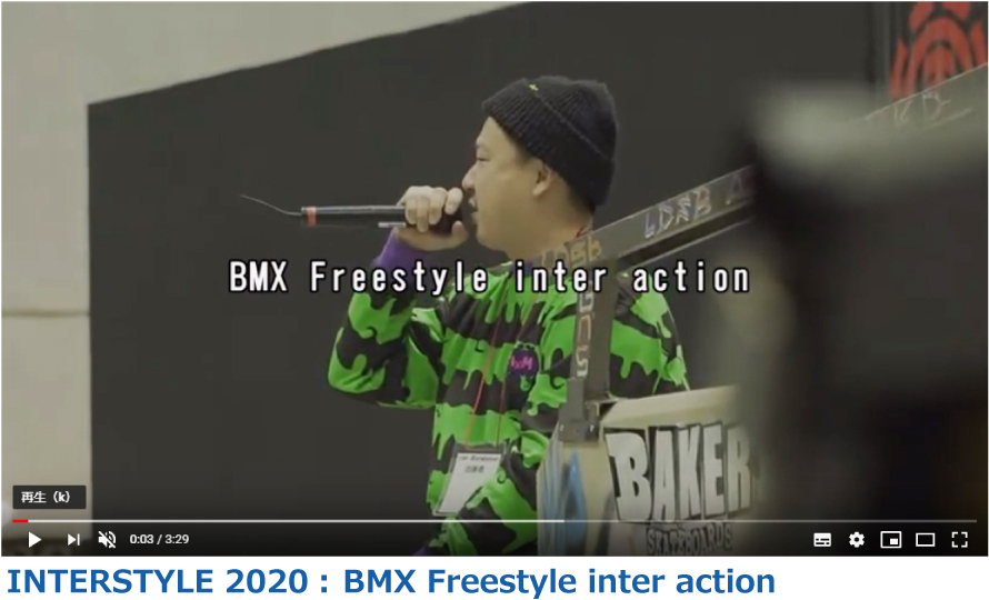 BMX Freestyle inter action