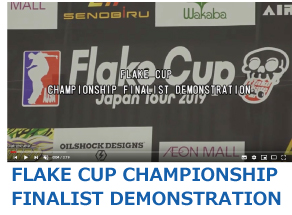 FLAKE CUP CHAMPIONSHIP FINALIST DEMONSTRATION