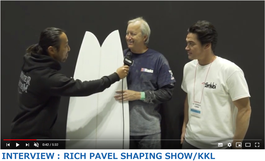 INTERVIEW: RICH PAVEL SHAPING SHOW/KKL