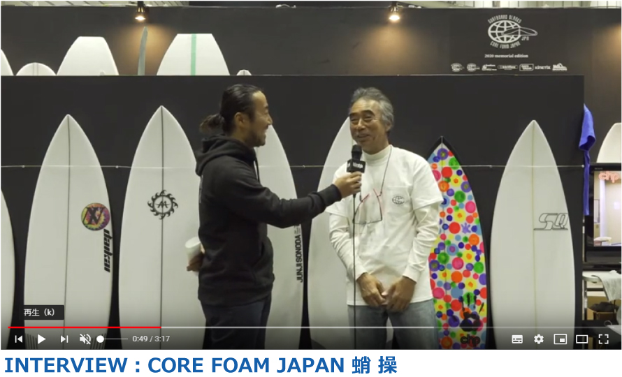 INTERVIEW:CORE FOAM JAPAN 蛸 操