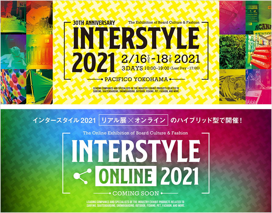 INTERSTYLE 2021